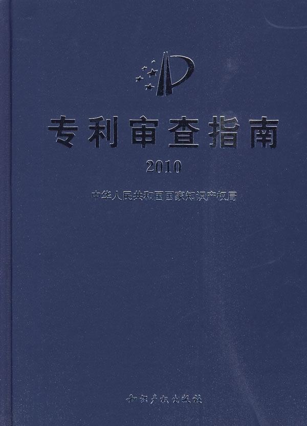 http://image31.bookschina.com//2010/20100402/4556441.jpg