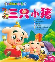 三只小猪涂色图片[18p]图片