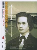 容闳回忆录 : 我在中国和美国的生活