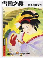 雪��之��-�D�f日本女性