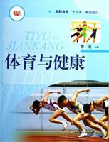 封面矢量图   体育封面矢量图__其他设计   体育运动画册封