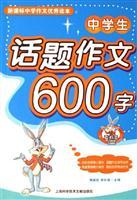 以读书为话题的bet356博彩骗局_手机BET356客户端_bet356娱乐场600字(共10篇)