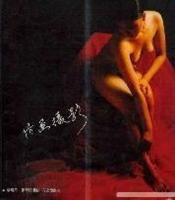 仿画摄影/李建平,张育琦摄影;马文宽撰文著/辽