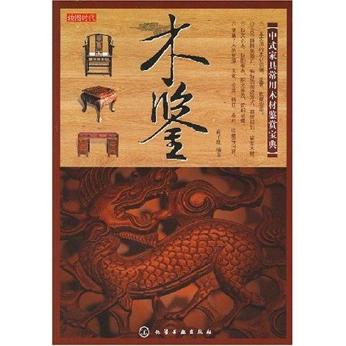 http://image31.bookschina.com/2009/20090420/2759549.jpg