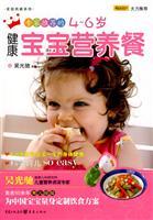 家庭典藏系列-�<彝扑]的4~6�q�����I�B餐