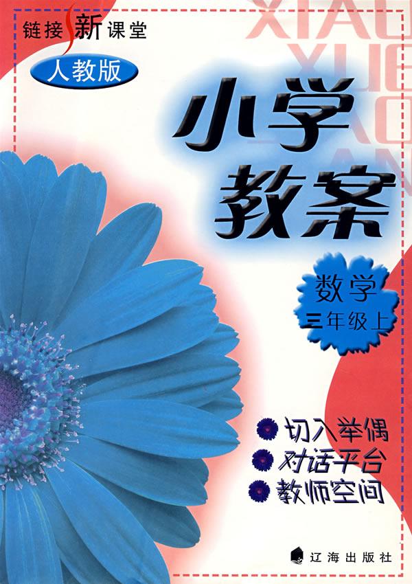 http://image31.bookschina.com/2009/20090930/4032297.jpg