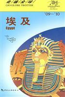 埃及:09~10