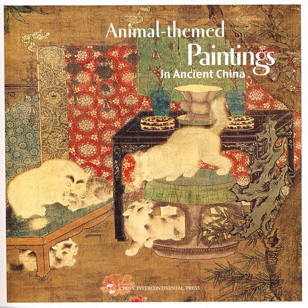 中国古代动物画图片