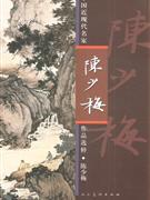 http://image31.bookschina.com/2009/20091021/3084616.jpg