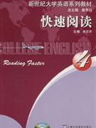 快速阅读-(4)(附CD-ROM)