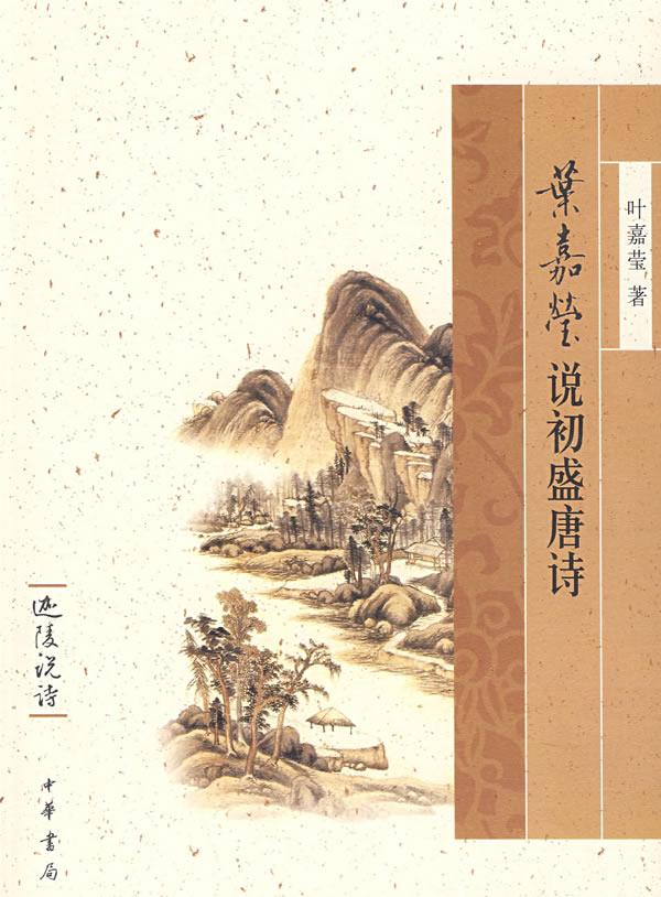 http://image31.bookschina.com/2009/20091108/2672805.jpg