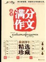 最新3年珍藏精选-v美食美食满分/易小平著/岭南作文金附近大酒店九龙荆州图片