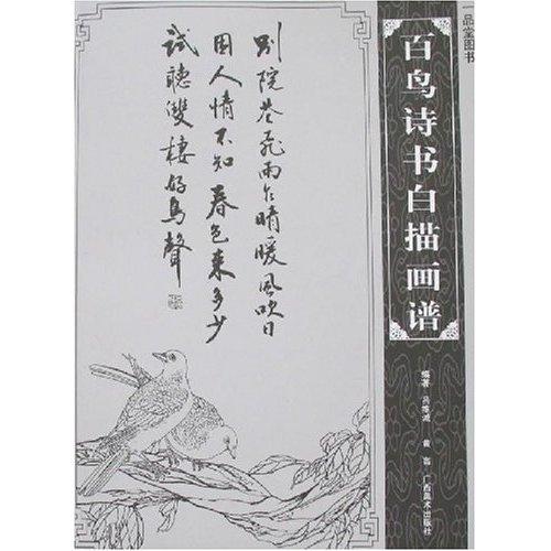http://image31.bookschina.com/2009/20091109/2640050.jpg