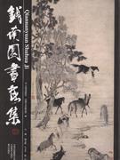 http://image31.bookschina.com/2009/20091122/2613625.jpg