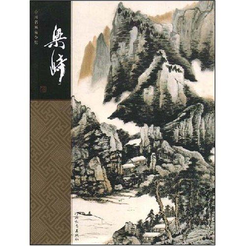 http://image31.bookschina.com/2009/20091126/2228594.jpg
