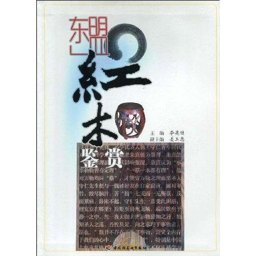 http://image31.bookschina.com/2009/20091216/4351753.jpg