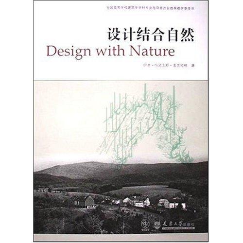 设计结合自然b703