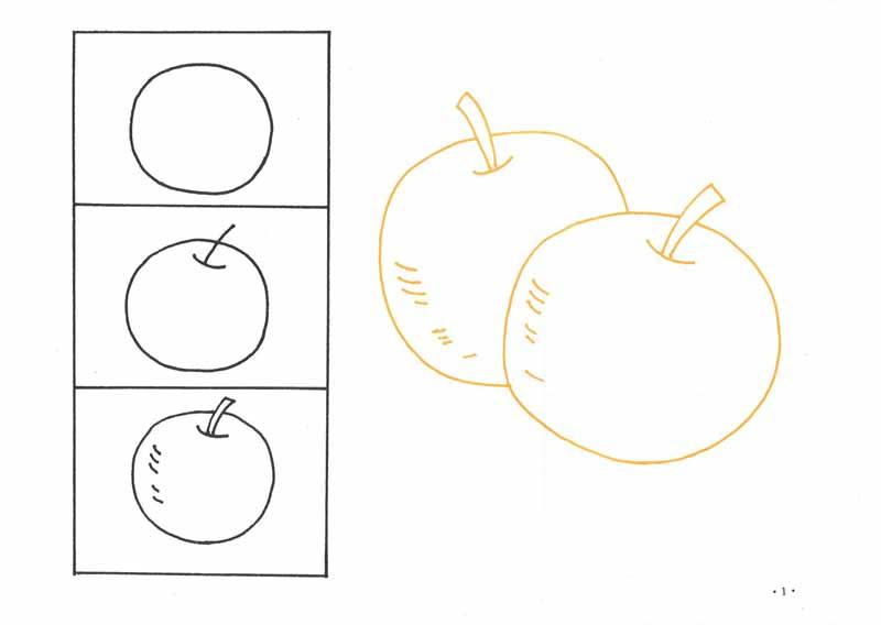 儿童简笔画描摹(植物)