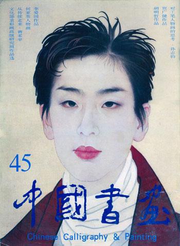 http://image31.bookschina.com/2009/zuo/4019993.jpg