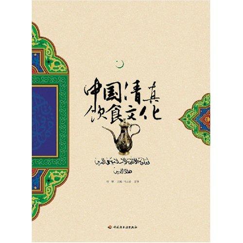 中国美食杂志封面素材