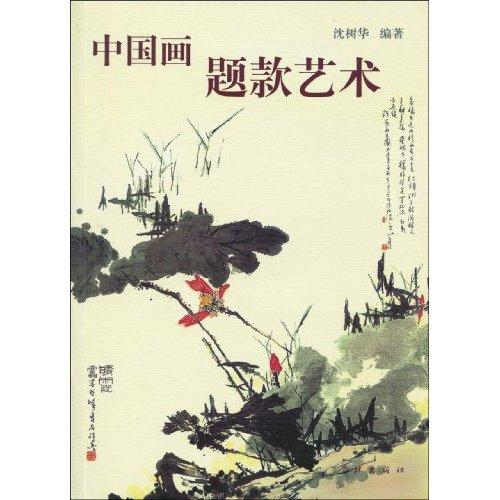 http://image31.bookschina.com/2010/20100205/4514547.jpg