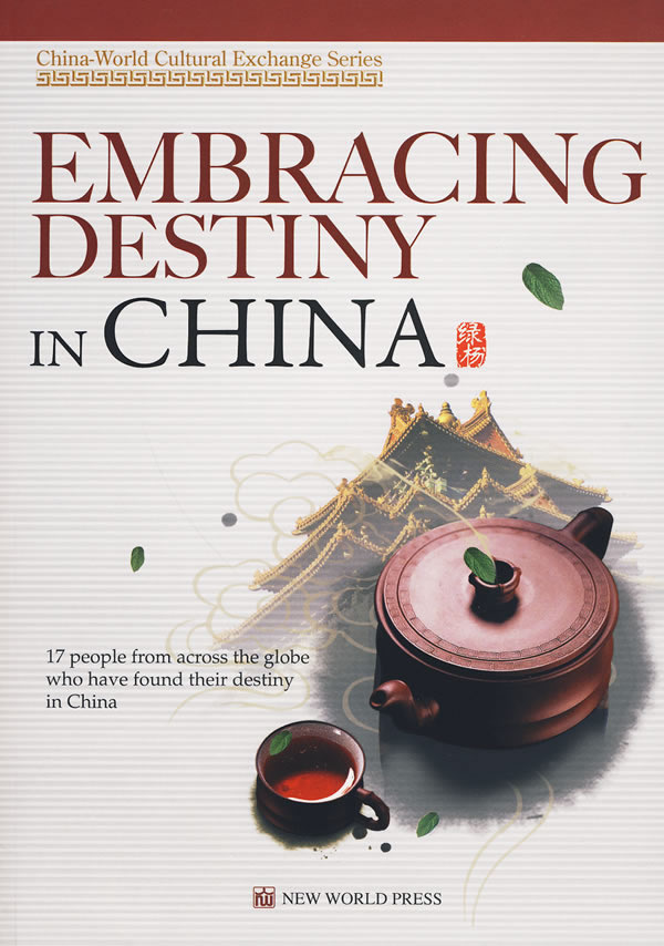 EMBRACING DESTINY IN CHINA-(老外的中国缘)