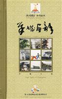 羊城画韵:羊城八景:Eight sights of Guangzhou