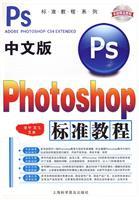 中文版Photoshop��式坛�