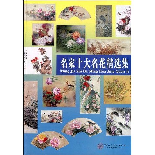 http://image31.bookschina.com/2010/20100214/4056901.jpg