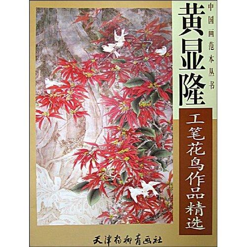 http://image31.bookschina.com/2010/20100215/3620899.jpg