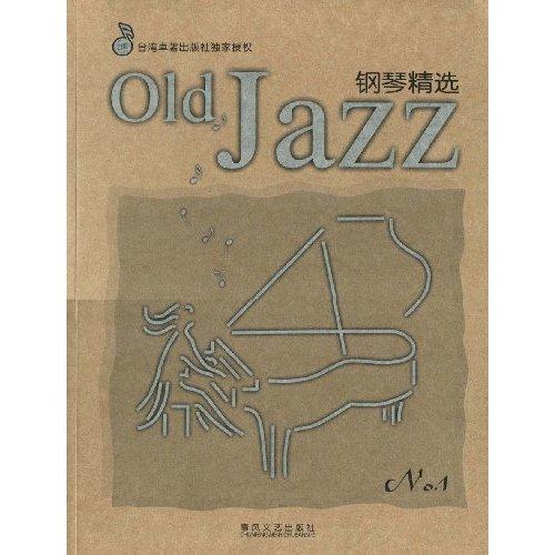 Old Jazz钢琴精选