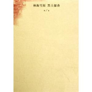 中国民俗之旅-(共十卷)