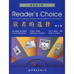 读者的选择=Readers Choice(第4版)(最新修订版)
