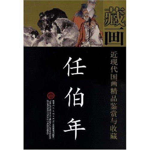 http://image31.bookschina.com/2010/20100220/2671150.jpg