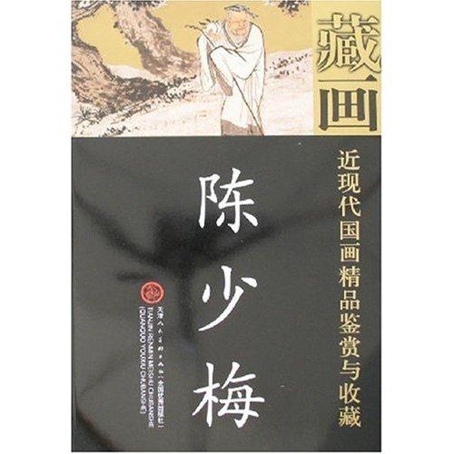 http://image31.bookschina.com/2010/20100220/2671153.jpg