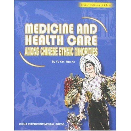 中国少数民族医药保健