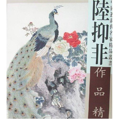 http://image31.bookschina.com/2010/20100222/2448465.jpg