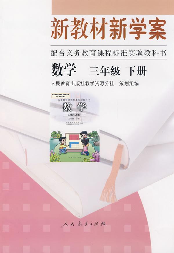 http://image31.bookschina.com/2010/20100309/2000157.jpg