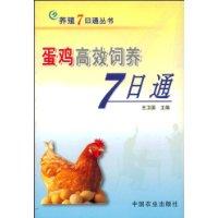 http://image31.bookschina.com/2010/20100313/672588.jpg