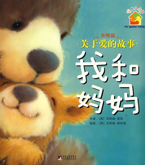 关于爱的故事_关于爱的故事…