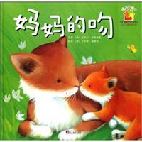 关于爱的故事_《暖房子绘本关于爱的故事友爱篇套装共6册