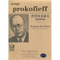 普罗科菲耶夫-奏鸣曲集-第1册-(含MP3)