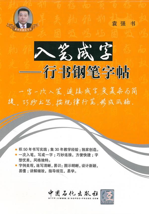 http://image31.bookschina.com/2010/20100813/4796234.jpg