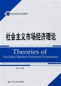 21世纪经济社会的人_由\