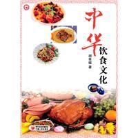 中�A�食文化