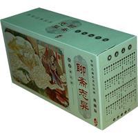 聊�S志��-典藏版