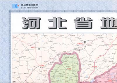河北省地图图片