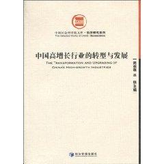 经济管理出版社_经济管理出版社图书目录