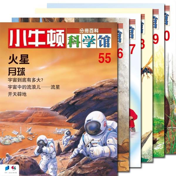 灏���椤跨�瀛�棣�-55-60-(�卞����)