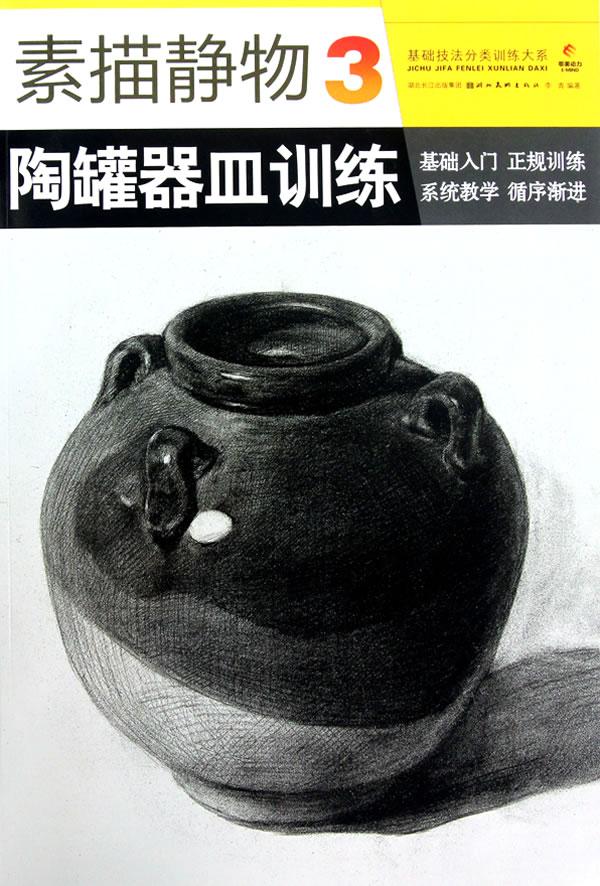 好看的手绘陶罐